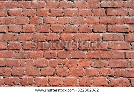 Vintage architectural background, the wall of an old brick - stock photo