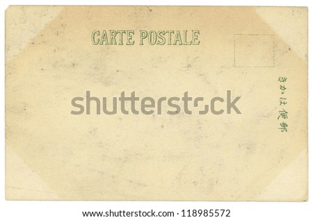 Vintage Asian Postcard Blank Background Texture