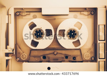 vintage audio tape compact cassette - stock photo