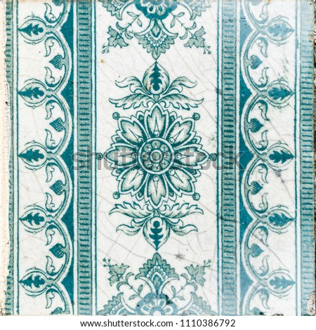 Vintage azulejos, traditional Portuguese tiles.