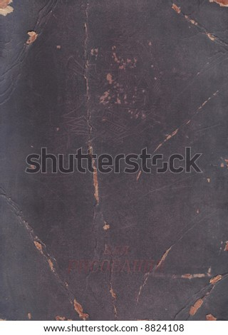 Vintage background - old Cardboard