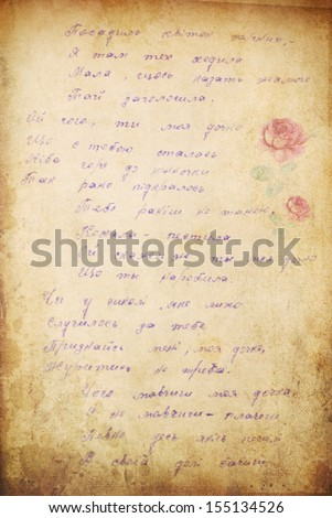 Vintage background. Old paper. Written by hand