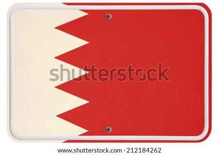 Vintage bahrain metal sign - stock photo