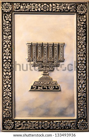 Vintage bronze Siddur cover useful as background - stock photo