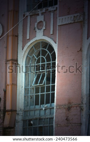 Vintage building at an abandoned factory.Kiev - stock photo