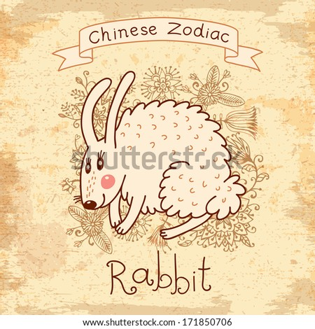 Vintage card with Chinese zodiac - Rabbit.  - stock photo