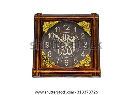 Vintage classic Analog Wall Clock. - stock photo