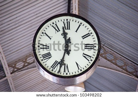 Vintage clock on the Maputo station, Mozambique