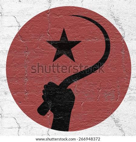 Vintage communist sign - stock photo