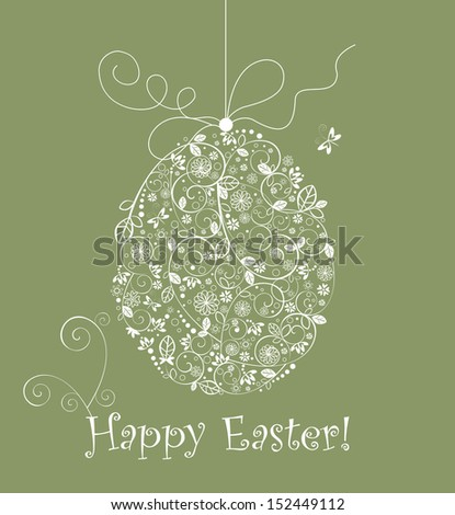 Vintage easter lacy egg. Raster copy