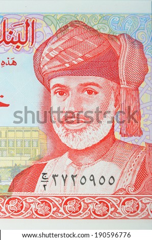 Vintage elements of paper banknotes, Oman - stock photo