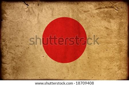 vintage flag of japan - stock photo