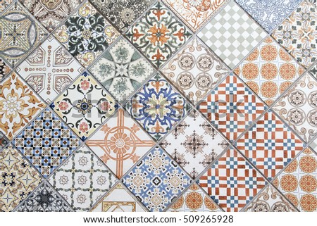 Cute 12X12 Interlocking Ceiling Tiles Small 12X12 Tiles For Kitchen Backsplash Clean 1930S Floor Tiles Reproduction 2 X 12 Subway Tile Youthful 2X2 Ceiling Tiles Soft2X4 Ceiling Tiles Home Depot Vintage Floor Tile Texture Background Stock Photo 509265928 ..