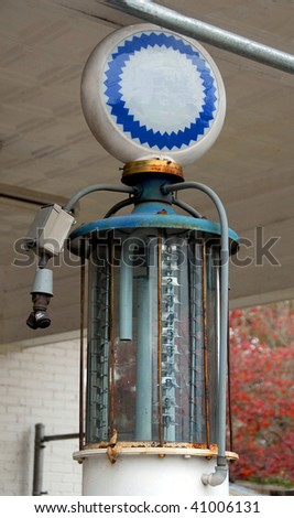 vintage gas pump - stock photo