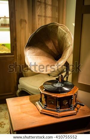 Vintage Gramophone - stock photo