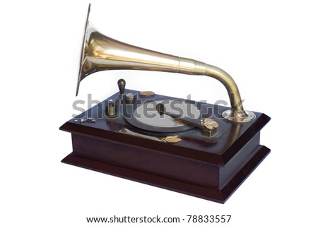 vintage gramophone-casket - stock photo