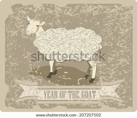Vintage Greeting card. Chinese Zodiac. Chinese Animal astrological signs. Sheep. - stock photo