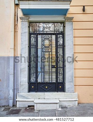 vintage house iron door, Athens Greece