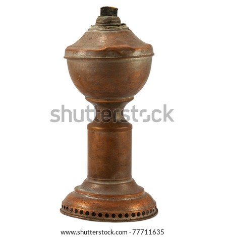 Vintage lamp isolated on white background