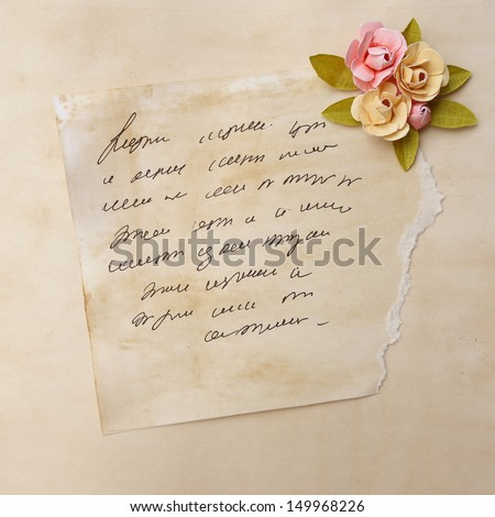 Vintage letter scrap on paper background - stock photo