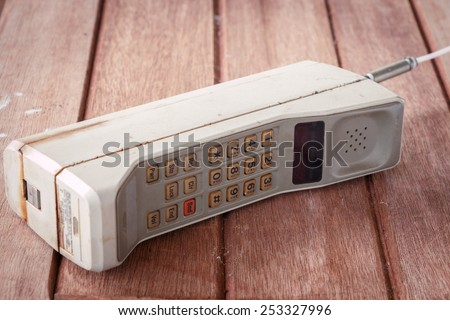 vintage mobile phone (vintage style) - stock photo