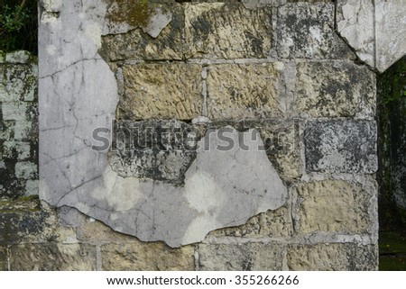 Vintage of natural cement and  stone old texture  - stock photo