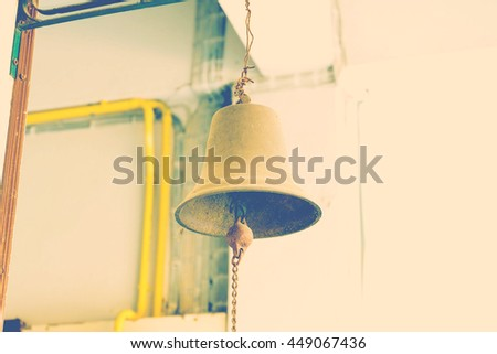 Vintage old lamp on wall .
