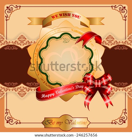 Vintage Ornamental stellated rosette with Happy Valentine's Day text on ribbon and arabesque horizontal divider, in background beautiful artistic ornamental frame.  - stock photo