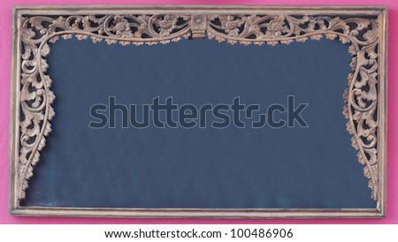Vintage picture frame, Blackboard, wood plated - stock photo