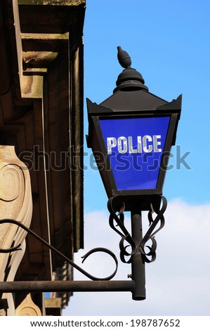 Vintage police sign  - stock photo