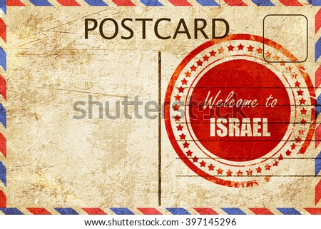 Vintage postcard Welcome to israel - stock photo
