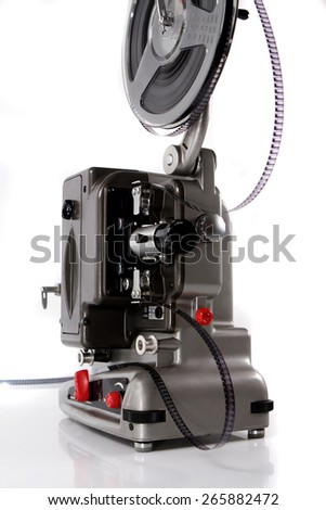 Vintage projector - stock photo