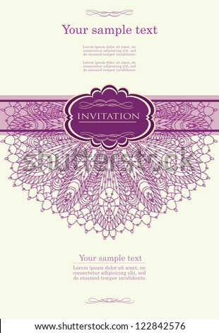 Vintage purple Christmas background for invitation, backdrop, card, new year brochure, banner, border, wallpaper, template, texture  raster version - stock photo