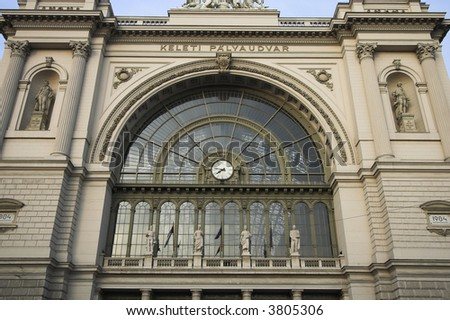 vintage railway station in Hungary - Budapest - stock photo