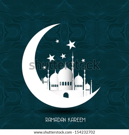 Vintage Ramadan Kareem background - stock photo