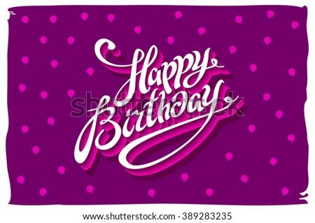 Vintage Retro Happy Birthday Card Fonts Stock Illustration 389283235