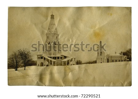 Vintage retro style russian winter christmas photo isolated - stock photo