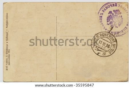 Vintage Russian postcard with Imprerial postmarks - stock photo