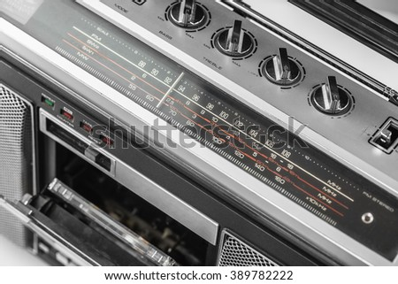 Vintage 1980s Silver radio boom box - stock photo