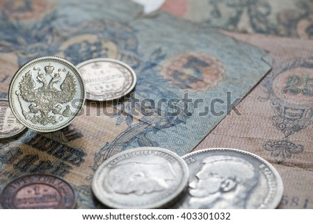 vintage silver coins and banknotes of Czarist Russia - stock photo