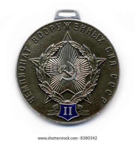 Vintage Soviet champion medal - stock photo