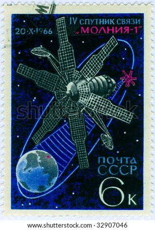 Vintage stamp about space exploration - stock photo