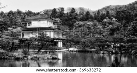 Vintage style image of the Kinkakuji Temple (The Golden Pavilion) in Kyoto, Japan - stock photo