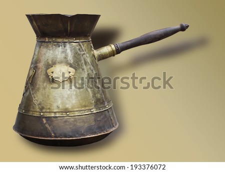 vintage Turkish metal coffee pot
