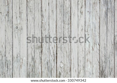 Vintage white painted vertical wooden board background - stock photo