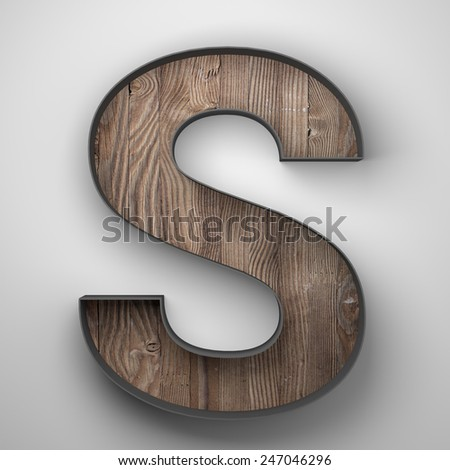 Vintage wooden letter s with metal frame - stock photo