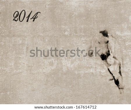 Vintage Year 2014 textured postcard with a horse silhouette in motion - stock photo