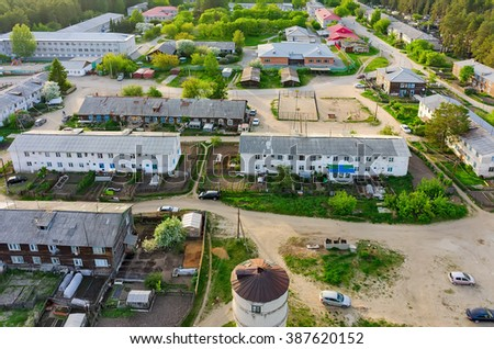 Vinzili, Russia - May 25, 2015: Aerial view onto Inhabited settlement at lunatic asylum