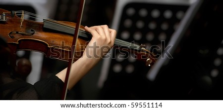 violin and performer - stock photo
