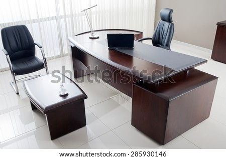 VIP office furniture - stock photo